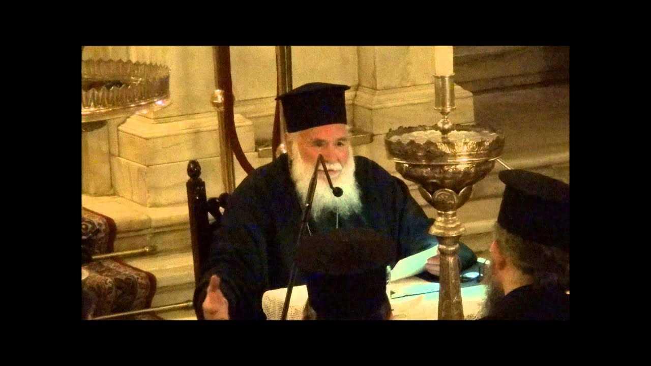 π. Γεώργιος Μεταλληνός