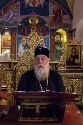 Εσπερινά κηρύγματα Μητροπολίτη Κερκύρας κου Νεκταρίου 15.11.2020